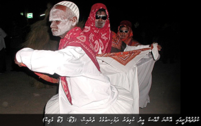 DHAMU HIGUN is' a traditional dance and music performance during eid.